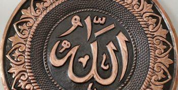 Kerajinan Kaligrafi dari Tembaga di Boyolali